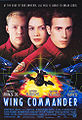 Wing commander movie poster.jpg